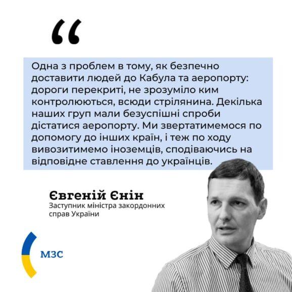 Что хочет скрыть Кирилл Буданов?