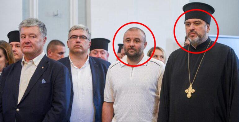 Компаньйон злодія в законі «Умки» та п'ятий президент України помолилися разом зі Вселенським Патріархом у Києві