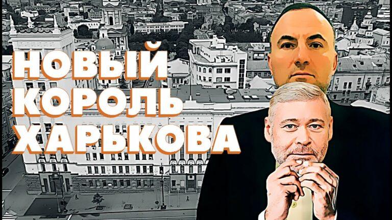 Терехова и Фукса уличили в фальсификации подписи Кернеса